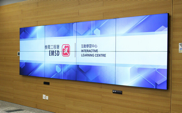 EMSD Interactive learning Centre, Hong Kong
