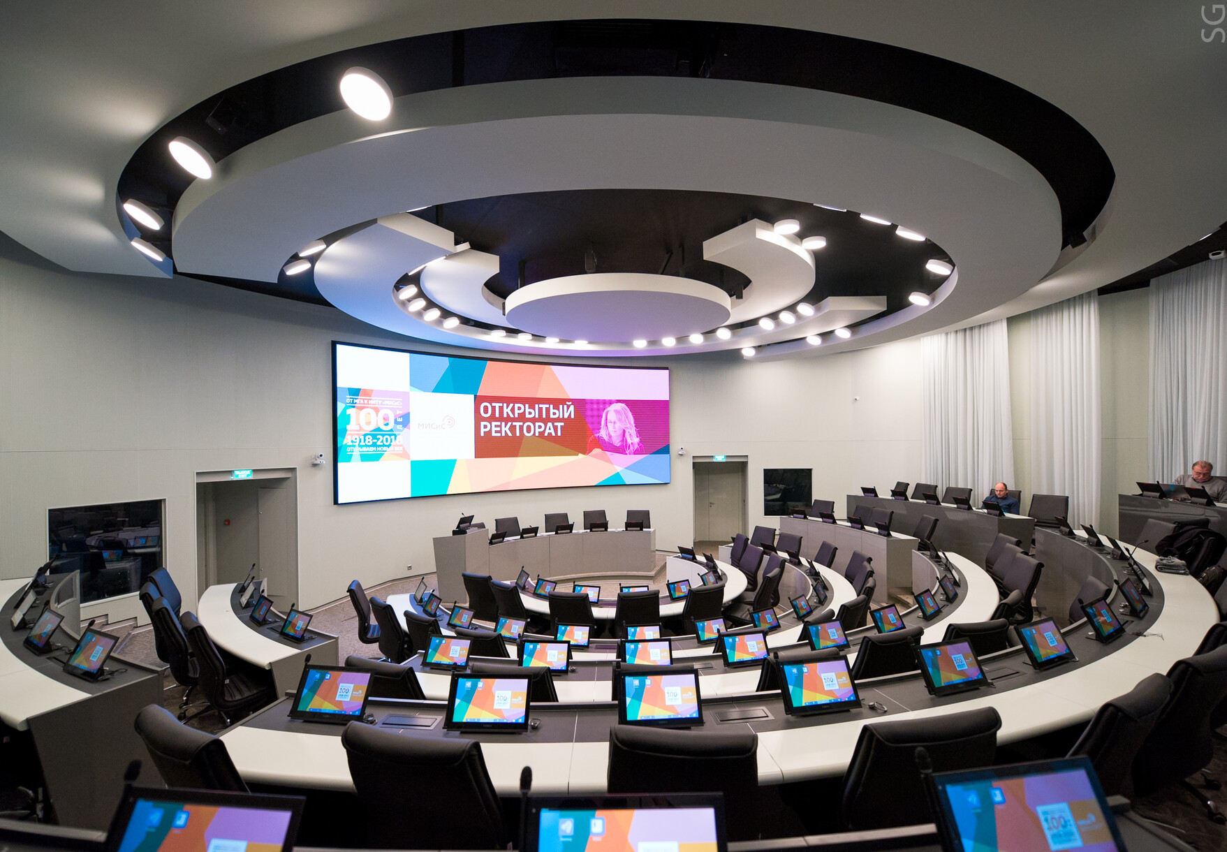 Multi-functional meeting room at The National University of Technology, Moscow, Russia.